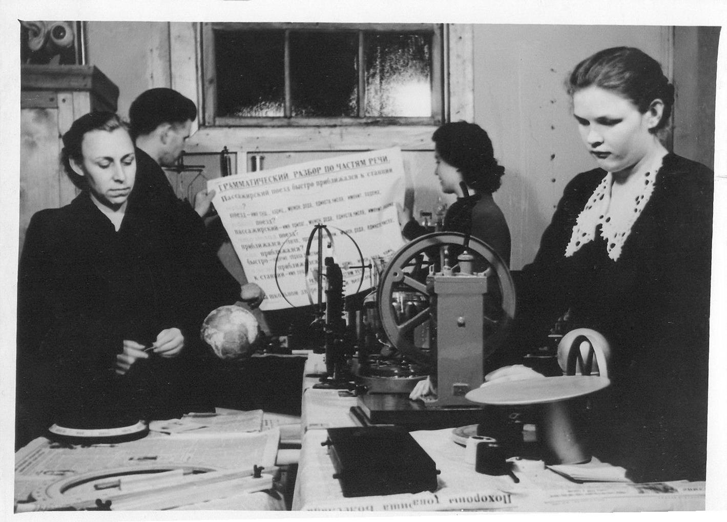 1956. Кабинет наглядных пособий