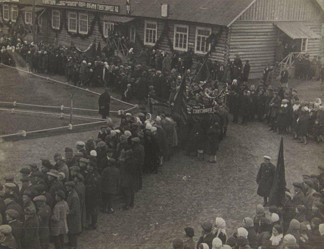1925. Демонстрация рабочих