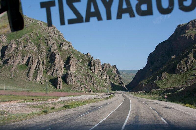 Дорога в Догубаязет