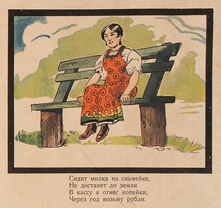 Фотосъемка плакатов, картин и фотографий.