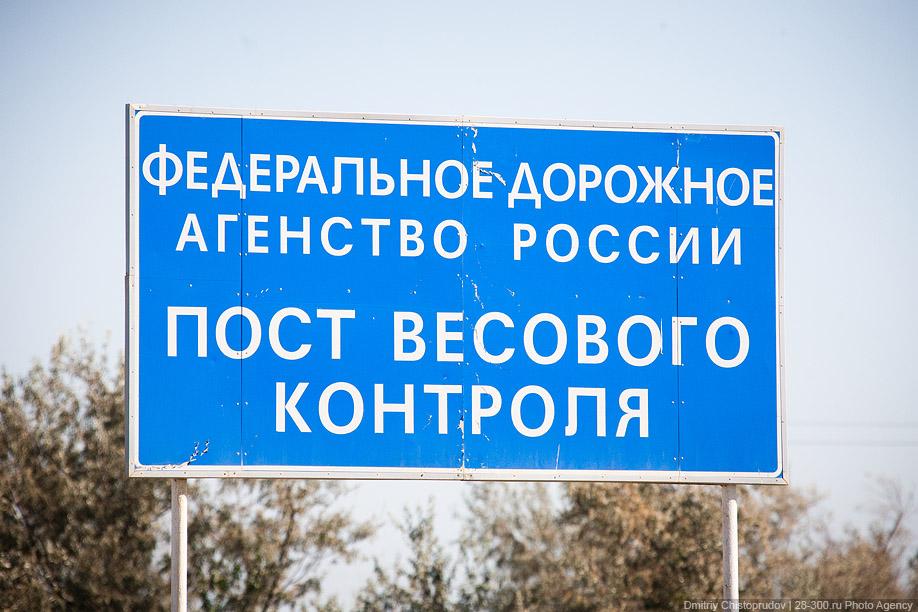 Поездка в Грузию. Часть 2. Дагестан.