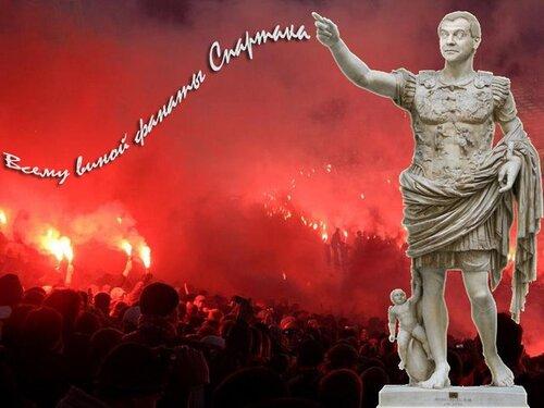 всему виной фанаты Спартака