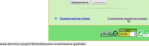 http://img-fotki.yandex.ru/get/4510/domvmo.1d/0_47dda_f40864f7_L.jpg