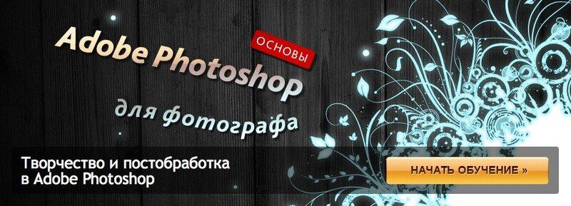Fotoshkola.net