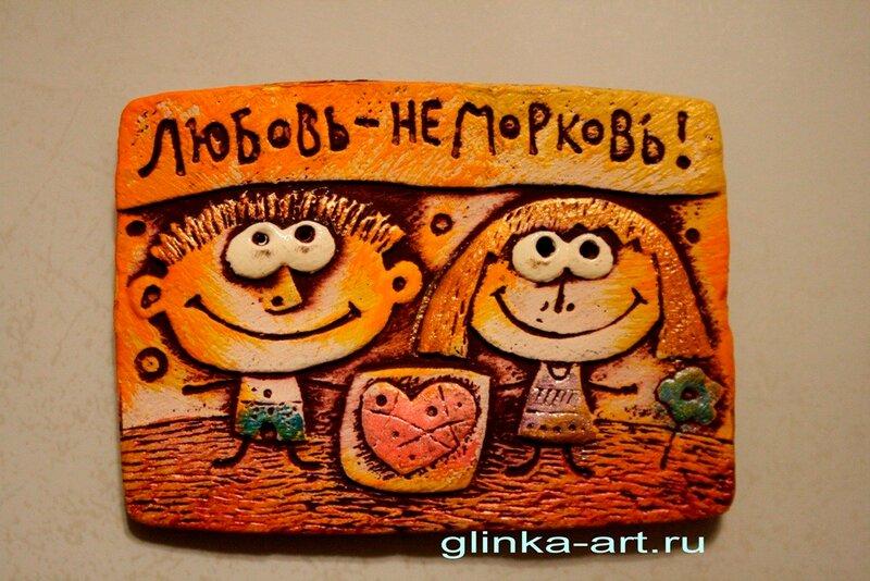 магнитики, glinka-art.ru? керамика,акрил, люди, Литвинов Денис