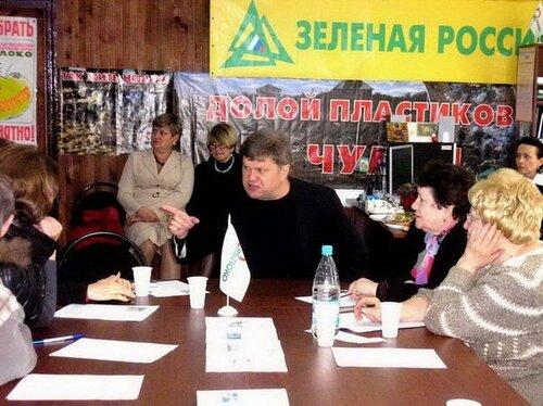 Встреча членами РО