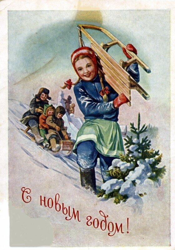 Почтовая карточка 1954 г.