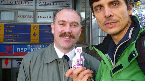 На Ладожском вокзале меня случайно встретил и узнал Сергей Вуймин. Он, по сути, тоже ведет семинары по любви - обучая любви своих партнеров по бизнесу. Подарил мне их Agel-упаковку