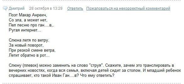 http://img-fotki.yandex.ru/get/4510/loengrin53.2/0_4d7f4_d5491008_XL.jpg