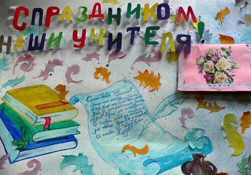 Плакаты к дню рождения своими руками фото