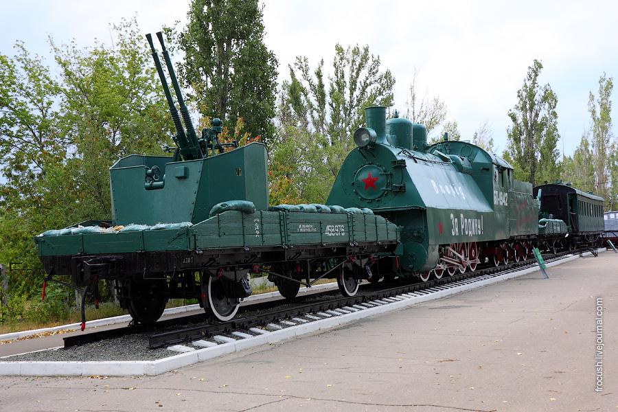 Бронепоезд Рязано-Уральской железной дороги