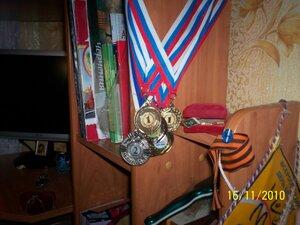 Спортивные награды Юли Ахрюшиной