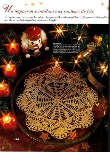 новогоднее вязание