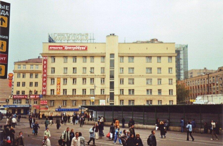 Исчезающая Москва 2000-х на форуме Олдмоса старая москва