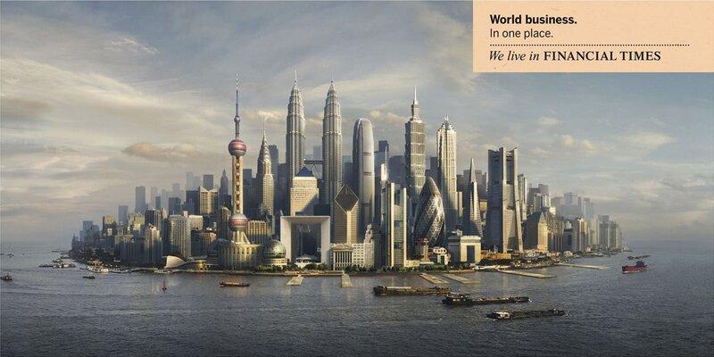 всемирный финансовый центр
