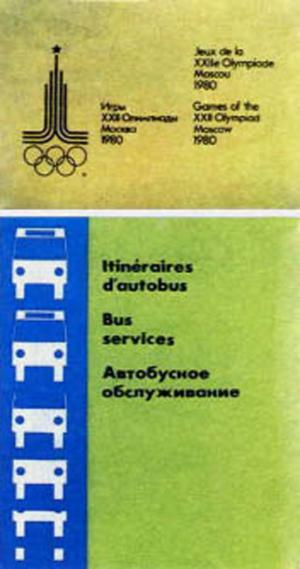 олимпиада по истории 2011 2012 ответы 9 rkfcc