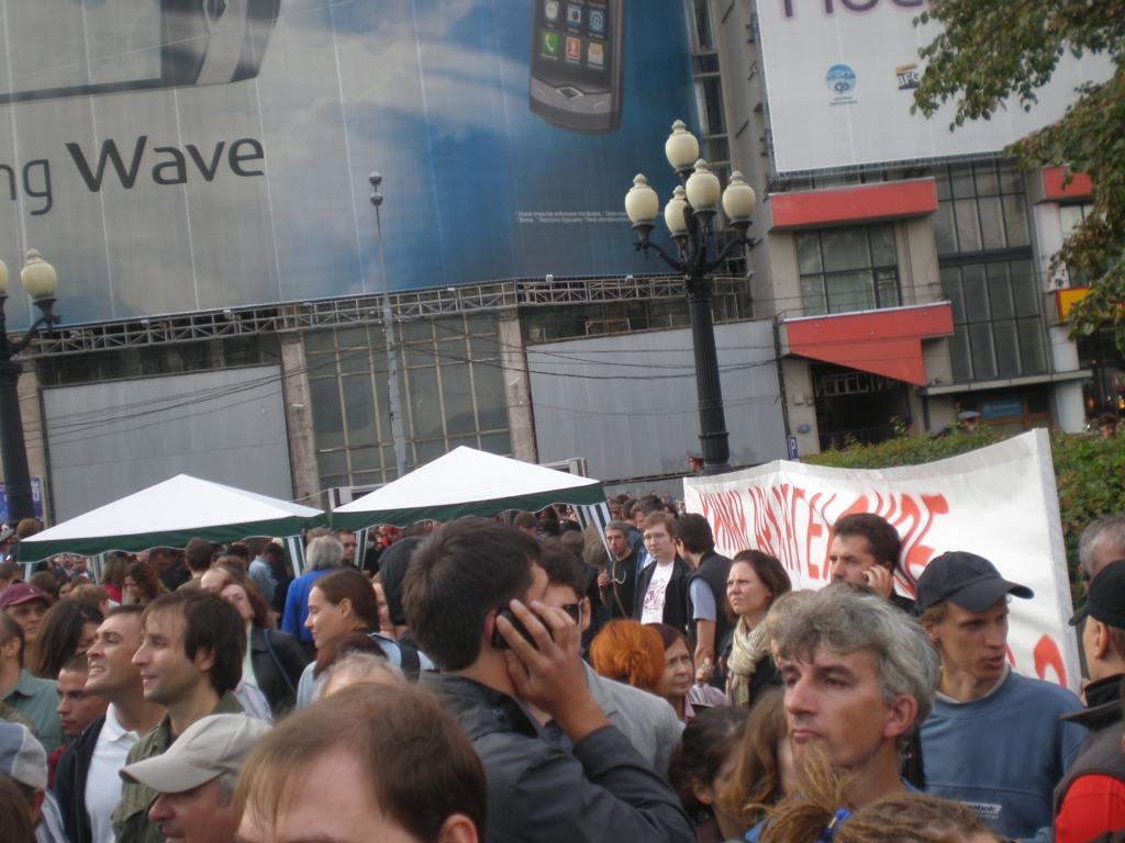 Фото tapirr. Митинг-концерт  в защиту Химкинского леса. Пушкинская пл., Москва. 22 августа 2010