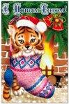 новогодние открытки 47