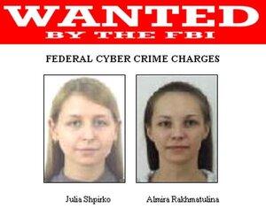 Омских студенток разыскивает ФБР