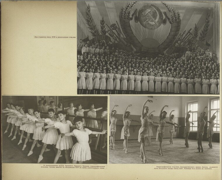 [Choirs of FZO school and vocational school.]