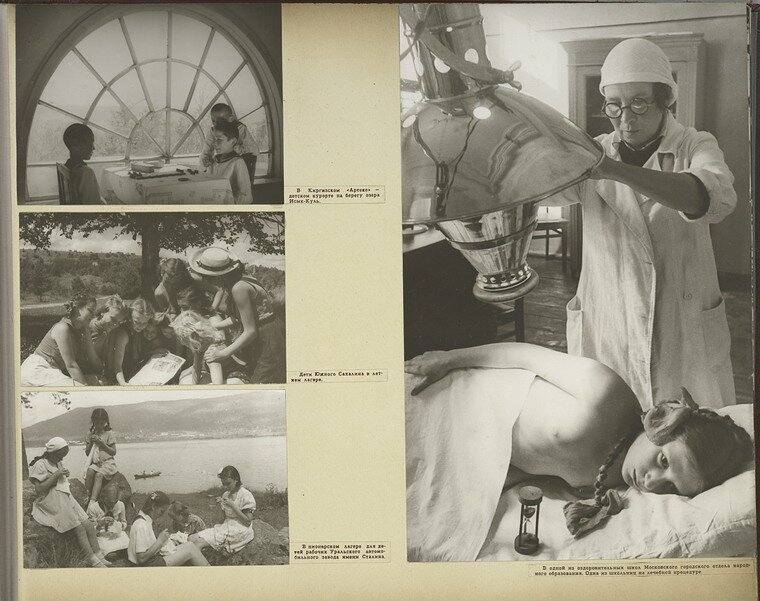 [Pioneers at camps - Medical treatment for a student in Moscow.]