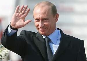 Путин прибыл на саммит АТЭС во Вьетнам