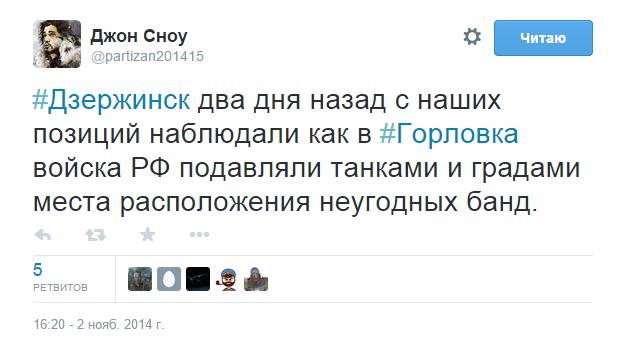 20141102_Горловка_борьба с колорадами.PNG