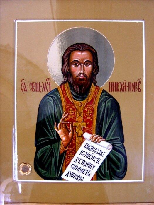 Священномученик иерей Николай Попов.