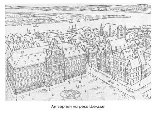 Антверпен на реке Шельде, панорама