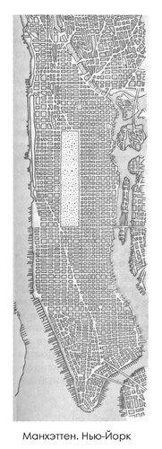 Манхэттен, планировка