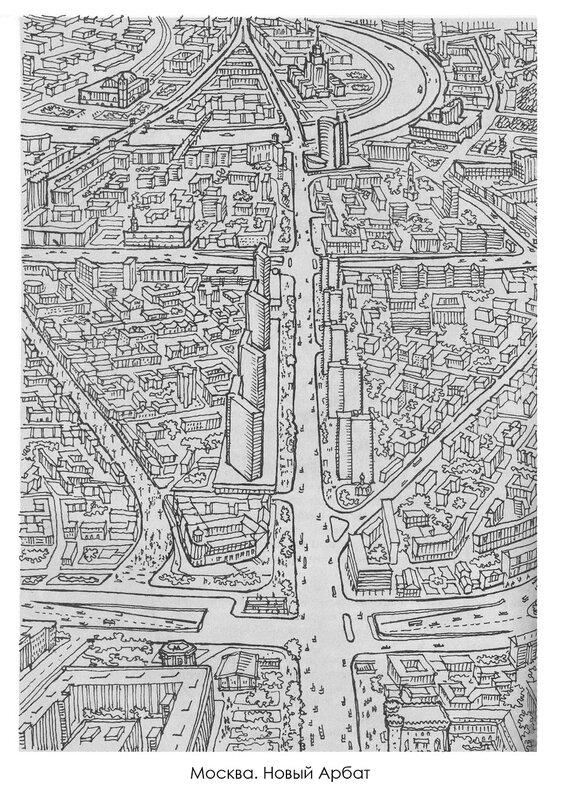 План проспекта Калинина (Новый Арбат), вид с высоты птичьего полета