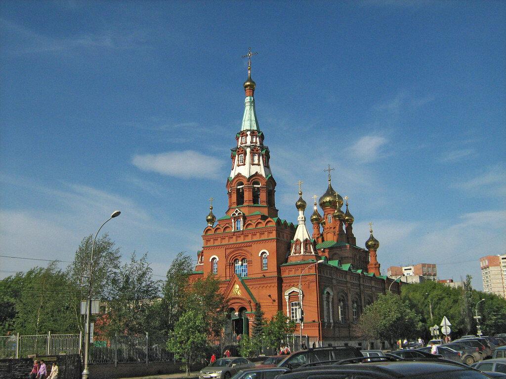 город Пермь, Урал, города России