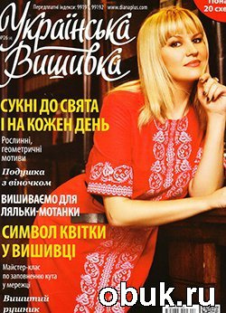 Українська вишивка №26 (4) 2014