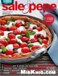 Журнал Sale & Pepe - Maggio 2014