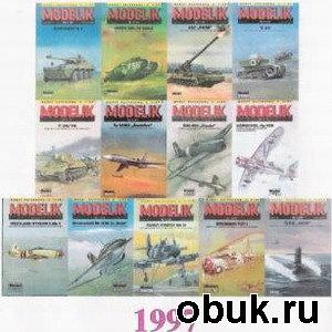 Журнал Полное собрание масштабных моделей от MODELIK за 1997 год