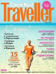 Журнал Conde Nast Traveller №8 2013