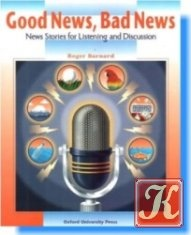 Книга Good News, Bad News: New Stories for Listening and Discussion (Student's Book & Audio CD, Teacher's Book)
