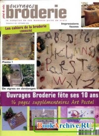 Ouvrages Broderie №60 - 2004.