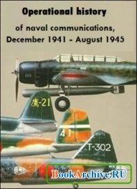 Книга Operational history of naval communications, December 1941 - August 1945.