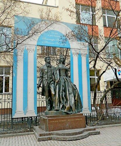 Памятник А.С. Пушкину и Н.Н. Гончаровой на Старом Арбате