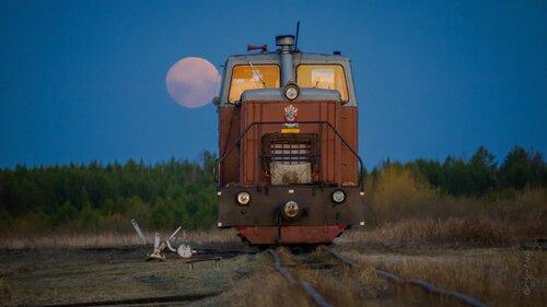Луна и тепловоз