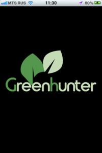 «Greenhunter»