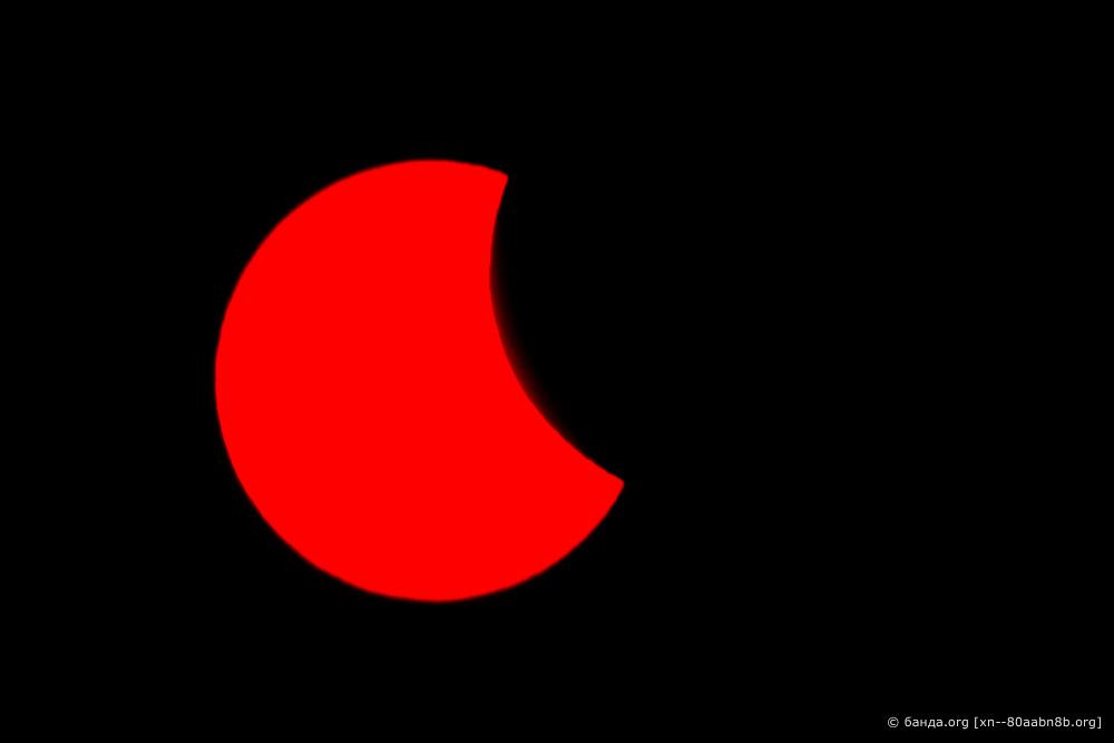 Солнечное затмение в Волгограде / 20 марта 2015 год