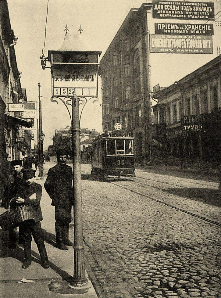173. Большая Дмитровка.1909