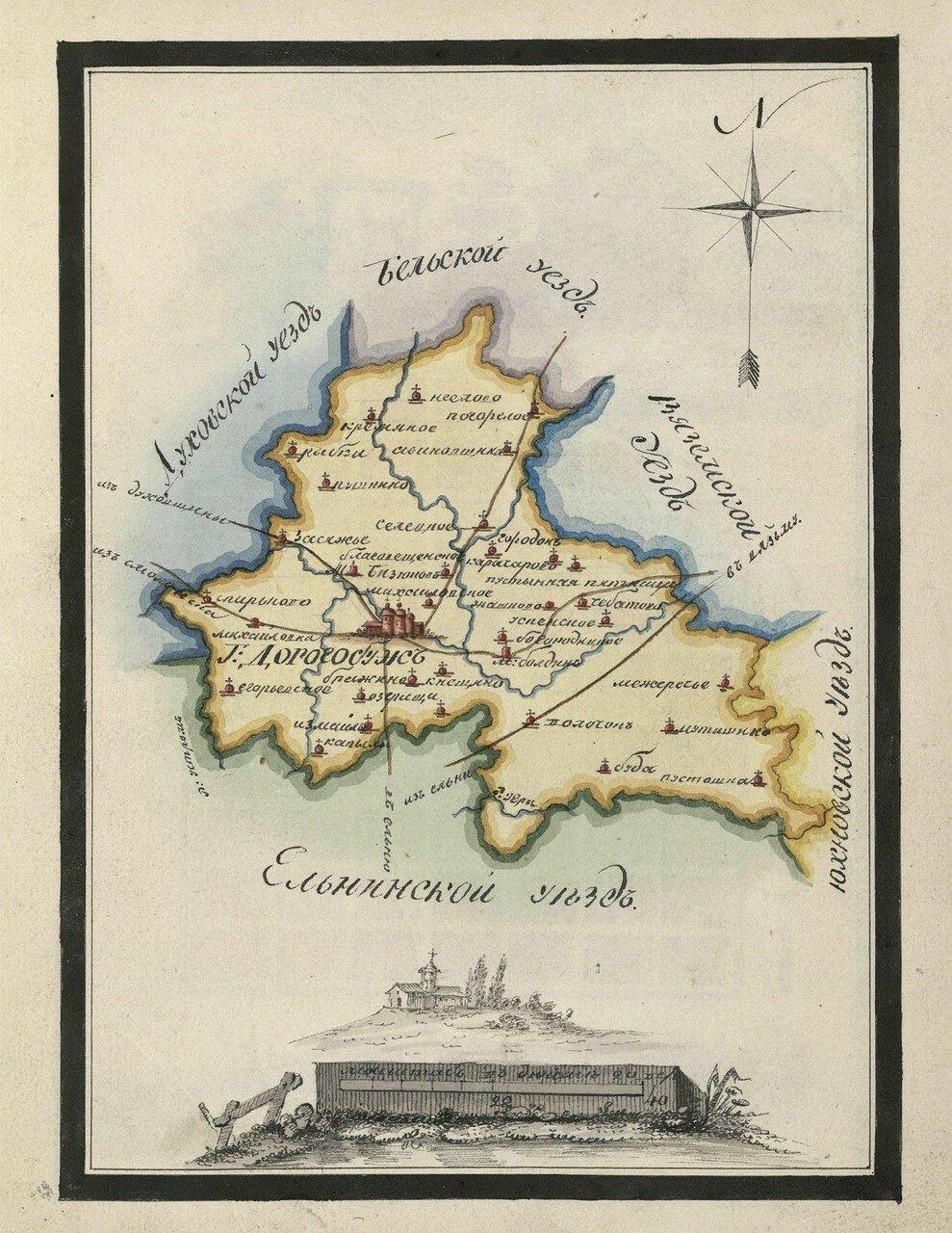 Карта Дорогобужского уезда