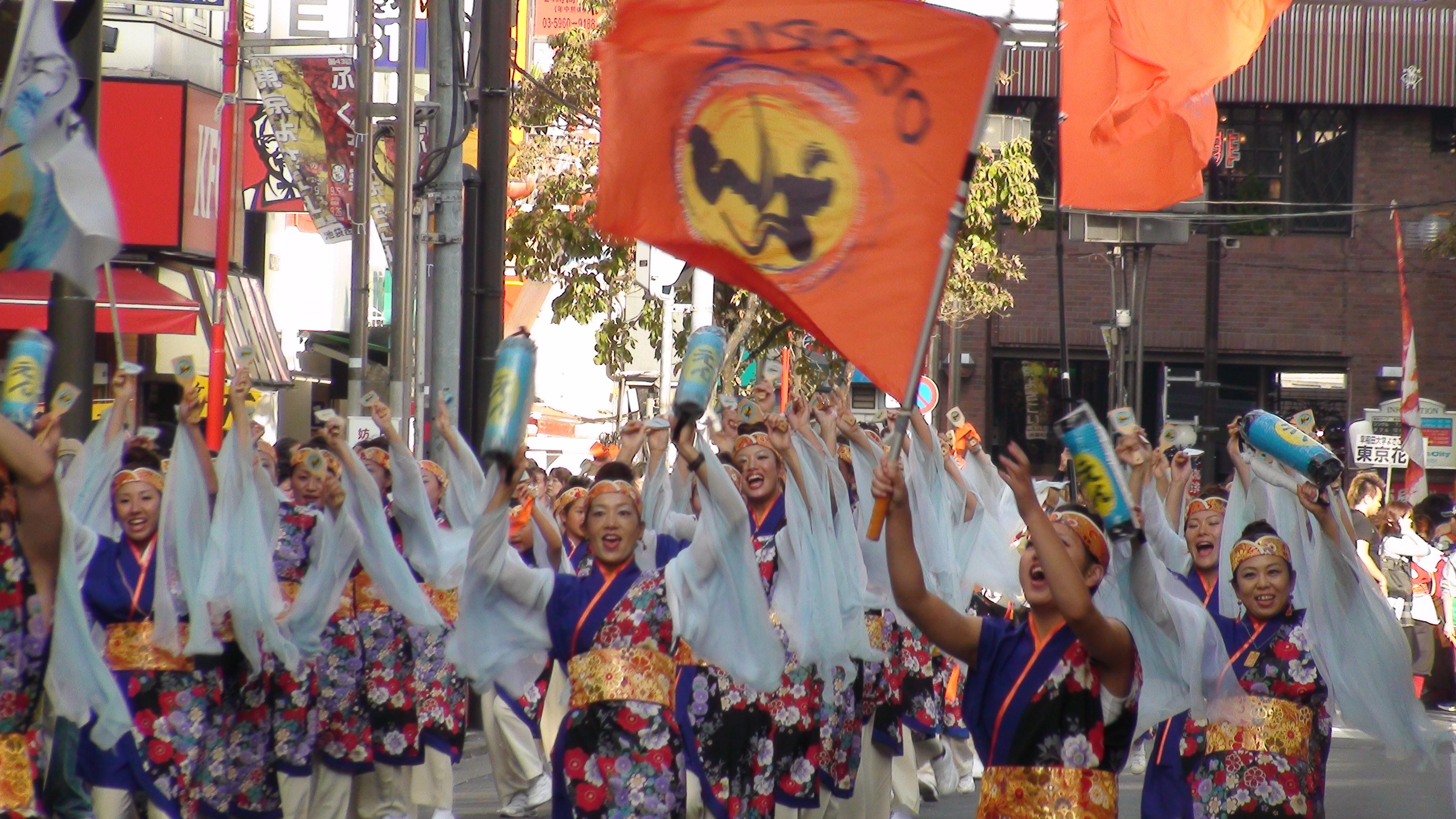 Fukuro Festival  Ikebukuro