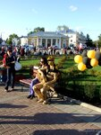 http://img-fotki.yandex.ru/get/4511/almapater.3a/0_47c11_f170c5c2_S.jpg