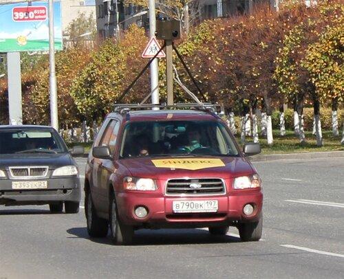 Яндекс Мобиль - фото 2