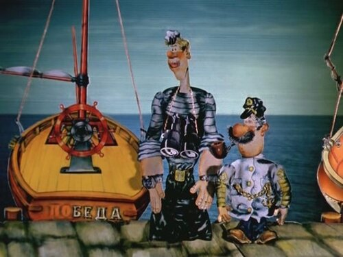 мореплаватели