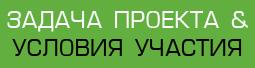 формат проекта ЧЕРНО-БЕЛЫЕ ФОТОГРАФИИ БЛОГГЕРОВ В СТУДИИ
